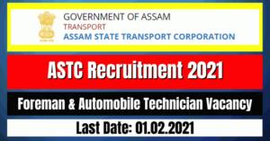 ASTC Recruitment 2021: Foreman & Automobile Technician Vacancy