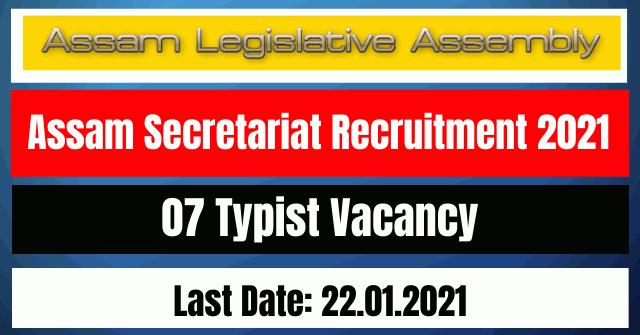 Assam Secretariat Recruitment 2021: 07 Typist Vacancy