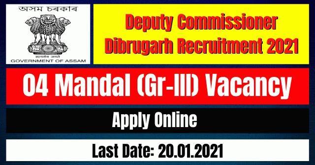 DC Dibrugarh Recruitment 2021: 04 Mandal (Gr-III) Vacancy