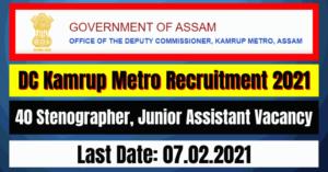 DC Kamrup Metro Recruitment 2021: 40 Stenographer, Junior Assistant Vacancy