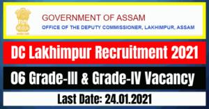 DC Lakhimpur Recruitment 2021: 06 Grade-III & Grade-IV Vacancy