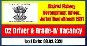 DFDO Jorhat Recruitment 2021: 02 Driver & Grade-IV Vacancy