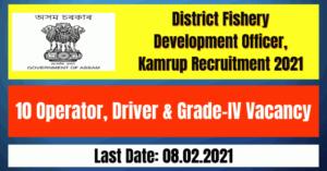 DFDO Kamrup Recruitment 2021: 10 Operator, Driver & Grade-IV Vacancy
