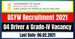 DSYW Recruitment 2021: 04 Driver & Grade–IV Vacancy