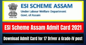 ESI Scheme Assam Admit Card 2021: 17 Driver & Grade-IV Vacancy