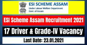 ESI Scheme Assam Recruitment 2021: 17 Driver & Grade-IV Vacancy
