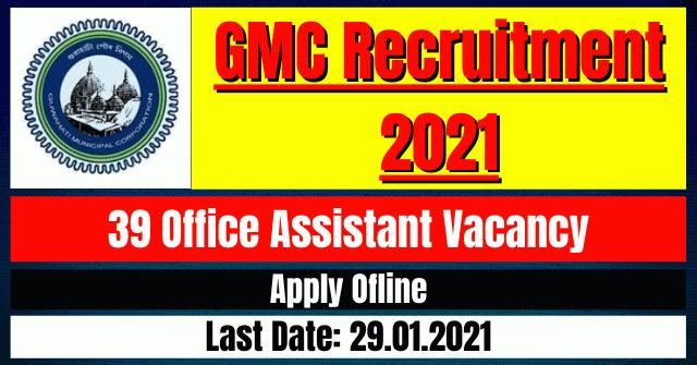 GMC Recruitment 2021: 39 Office Assistant Vacancy
