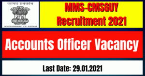 MMS-CMSGUY Recruitment 2021: Accounts Officer Vacancy