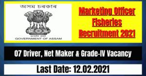 Marketing Officer Fisheries Recruitment 2021: 07 Driver, Net Maker & Grade-IV Vacancy