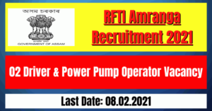 RFTI Amranga Recruitment 2021: 02 Driver & Power Pump Operator Vacancy