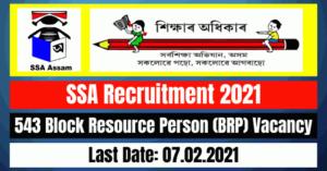 SSA Recruitment 2021: 543 Block Resource Person (BRP) Vacancy