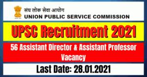 UPSC Recruitment 2021: 56 Assistant Director & Assistant Professor Vacancy