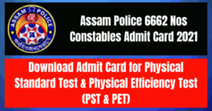Assam Police Admit Card 2021: Download Admit Card (PET/PST) 6662 Constables Posts