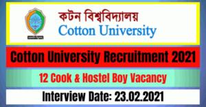 Cotton University Recruitment 2021: 12 Cook & Hostel Boy Vacancy