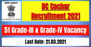 DC Cachar Recruitment 2021: 51 Grade-III & Grade-IV Vacancy