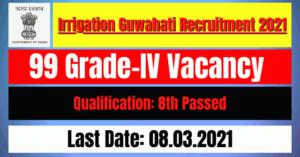 Irrigation Guwahati Recruitment 2021: 99 Grade–IV Vacancy