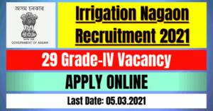 Irrigation Nagaon Recruitment 2021: 29 Grade-IV Vacancy