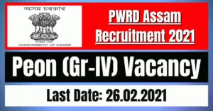 PWRD Assam Recruitment 2021: Peon (Gr-IV) Vacancy