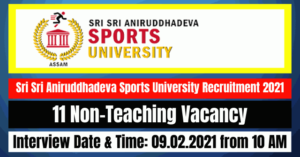 SASU Recruitment 2021: 11 Non-Teaching Vacancy