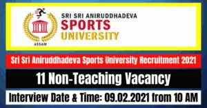 SASU Recruitment 2021: 11 Non-Teaching Vacancy