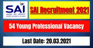 SAI Recruitment 2021: 54 Young Professional Vacancy
