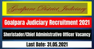 Goalpara Judiciary Recruitment 2021: Sheristader/Chief Administrative Officer Vacancy