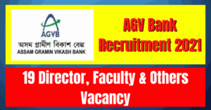 AGV Bank Recruitment 2021: 19 Director, Faculty & Others Vacancy