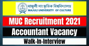 MUC Recruitment 2021: Accountant Vacancy