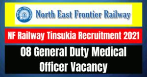 NF Railway Tinsukia Recruitment 2021: 08 Medical Officer Vacancy