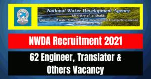 NWDA Recruitment 2021: 62 Engineer, Translator & Others Vacancy