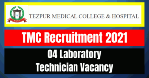 TMC Recruitment 2021: 04 Laboratory Technician Vacancy