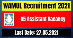WAMUL Recruitment 2021: 05 Assistant Vacancy