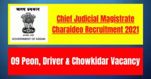 CJM Charaideo Recruitment 2021: 09 Peon, Driver & Chowkidar Vacancy