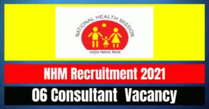 NHM Consultant Recruitment 2021: 06 Vacancy