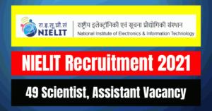 NIELIT Recruitment 2021: 49 Scientist, Assistant Vacancy