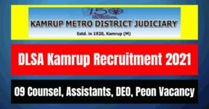DLSA Kamrup Recruitment 2021: 09 Assistants, DEO & Others Vacancy