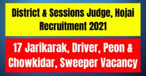 Hojai Judiciary Recruitment 2021: 17 Jarikarak, Driver, Peon & Others Vacancy