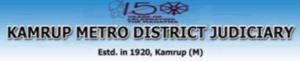 Kamrup Judiciary Recruitment 2021: 05 Peon & Chowkidar Vacancy