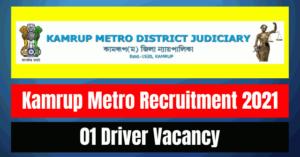 Kamrup Metro Recruitment 2021 Driver Vacancy