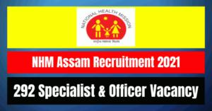 NHM Assam Recruitment 2021: 292 Specialist & Officer Vacancy
