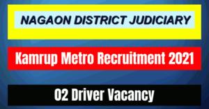 Nagaon Judiciary Recruitment 2021: 02 Driver Vacancy