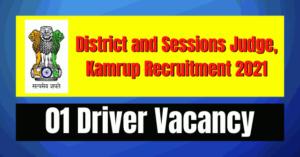 DSJ Kamrup Recruitment 2021: Driver Vacancy