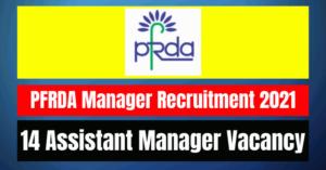 PFRDA Manager Recruitment 2021: 14 Vacancy