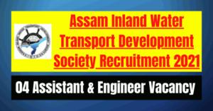 AIWTDS Recruitment 2021: 04 Assistant & Engineer Vacancy