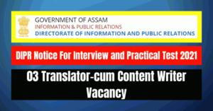 DIPR Interview Notice 2021: 03 Translator-cum Content Writer Vacancy