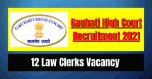 GHC Clerks Recruitment 2021: 12 Vacancy