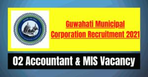 GMC Recruitment 2021: 02 Accountant & MIS Vacancy