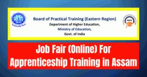 Job Fair in Assam 2021: Apply Online