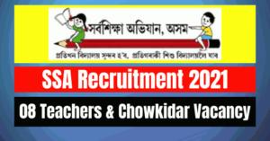SSA Recruitment 2021: 08 Teachers & Chowkidar Vacancy