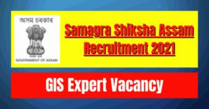 Samagra Shiksha Recruitment 2021: GIS Expert Vacancy